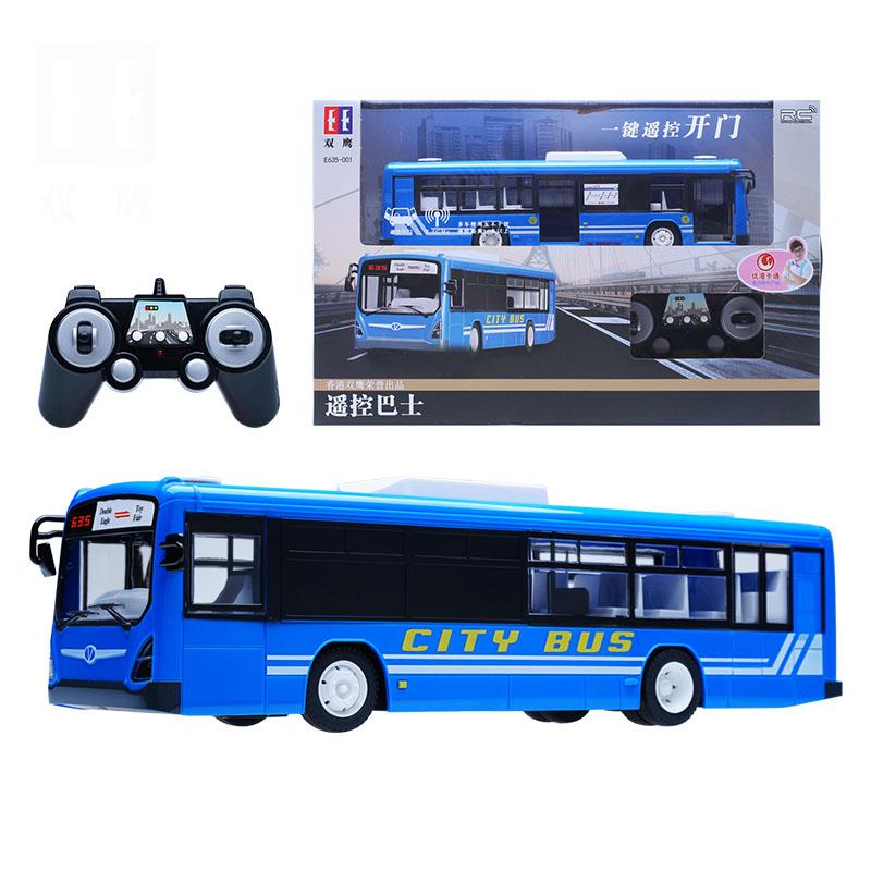 双鹰遥控车 E635-001 无线电动巴士公交车跑车 儿童玩具汽车模型男孩礼物
