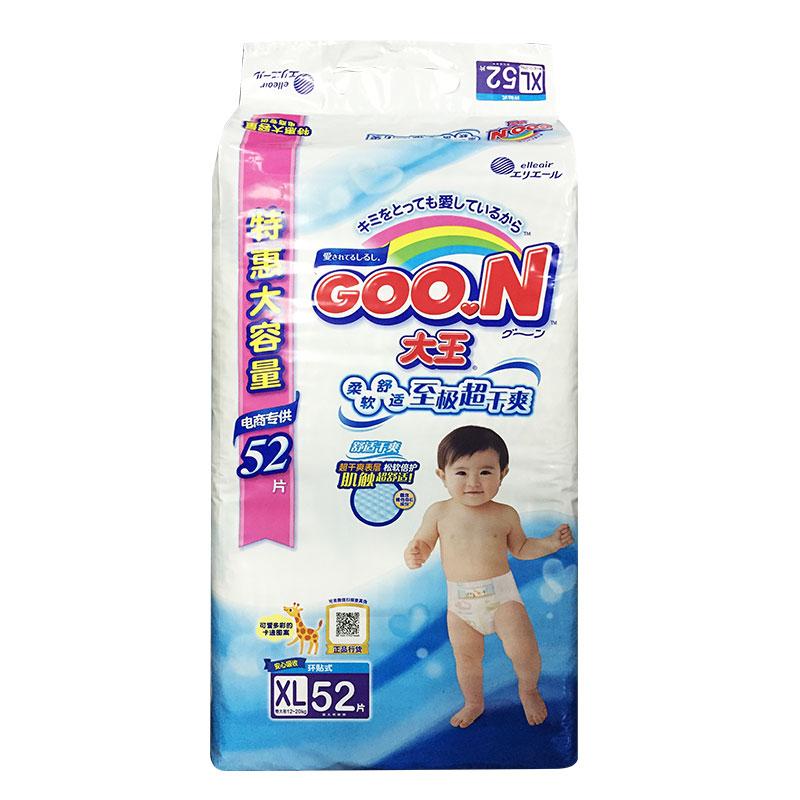 大王 GOO.N 维E纸尿裤 XL52片 加大号尿不湿(12-17kg)