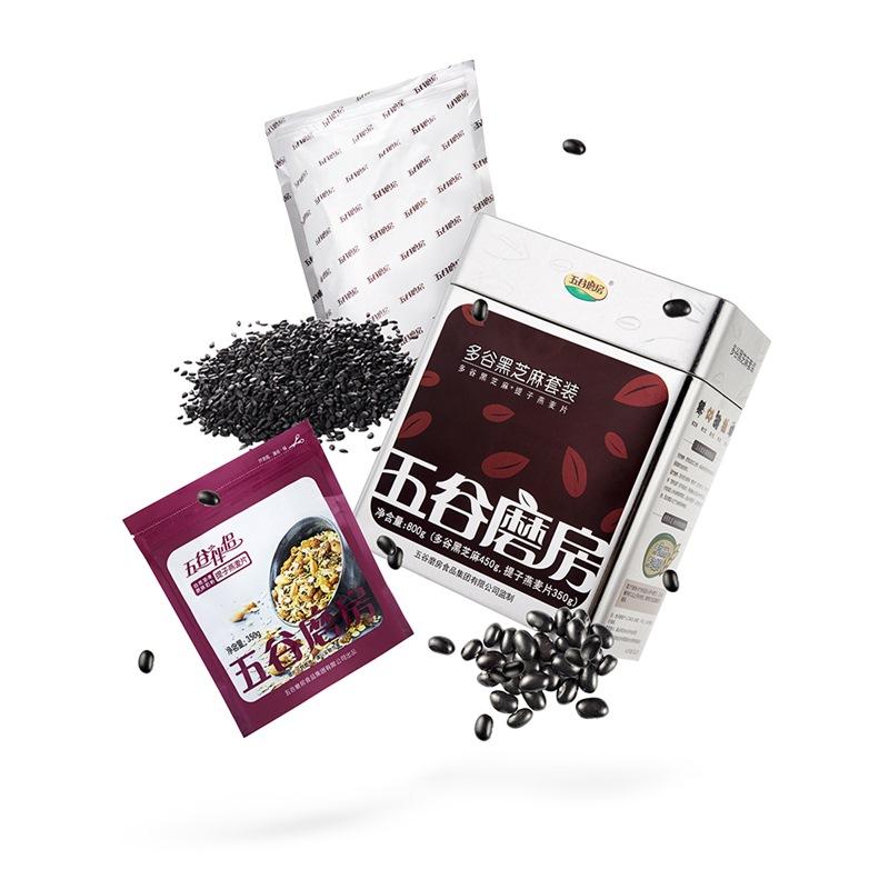 五谷磨房 多谷黑芝麻粉套裝800g黑芝麻粉芝麻糊早餐谷物代餐粉營養早餐