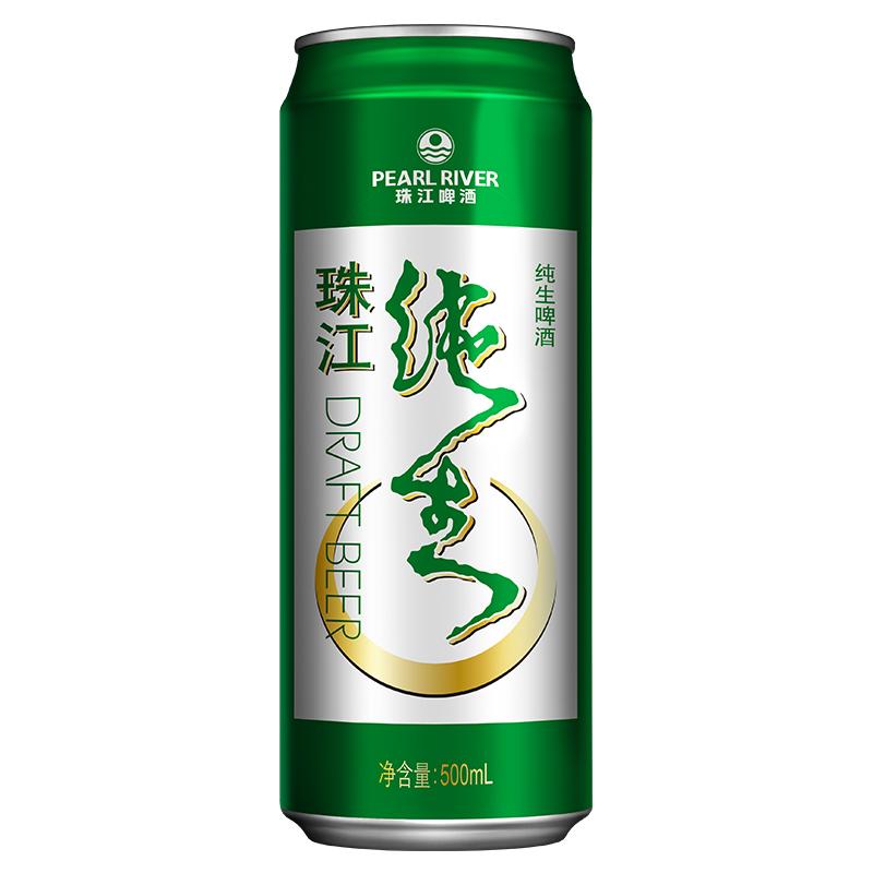 珠江啤酒(PEARL RIVER)9°P珠江純生啤酒 500ml*12聽整箱裝