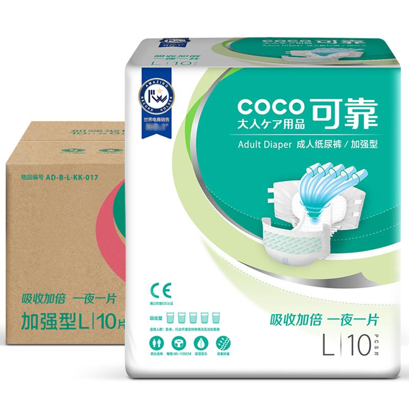 可靠 夜用加强型 成人纸尿裤 老年人产妇尿裤L号10片*6包【86-139cm】