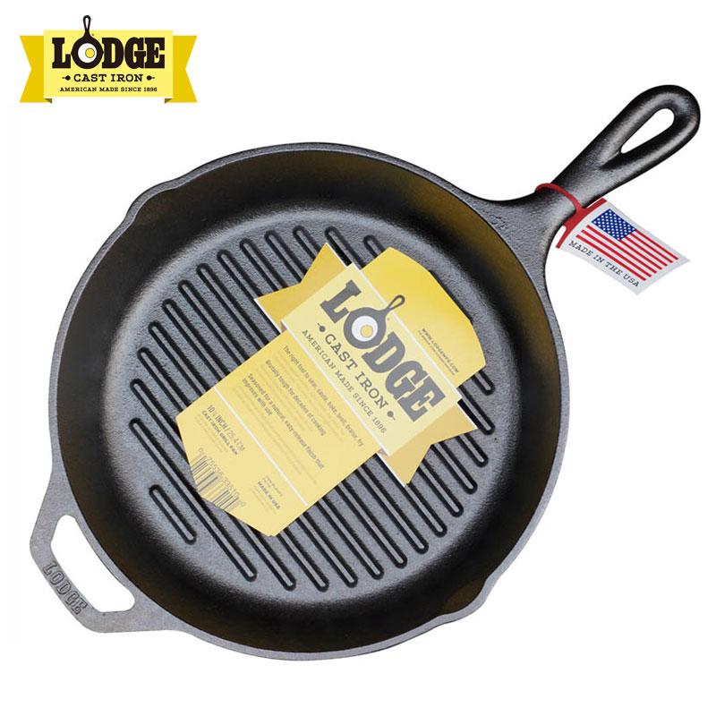 洛極Lodge 美國進口健康鑄鐵鍋橫紋牛排煎鍋無涂層不易粘26cm