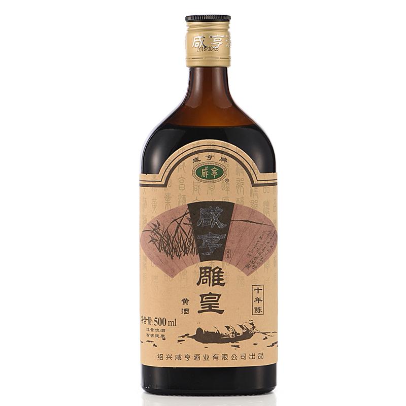 咸亨 绍兴黄酒 雕皇 十年陈酿 半甜型 太雕酒 500ml*12瓶 整箱装