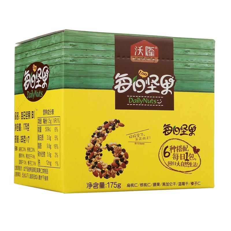 沃隆 每日坚果 休闲零食 坚果炒货 扁桃仁腰果榛子核桃 儿童款(25g*7包)175g