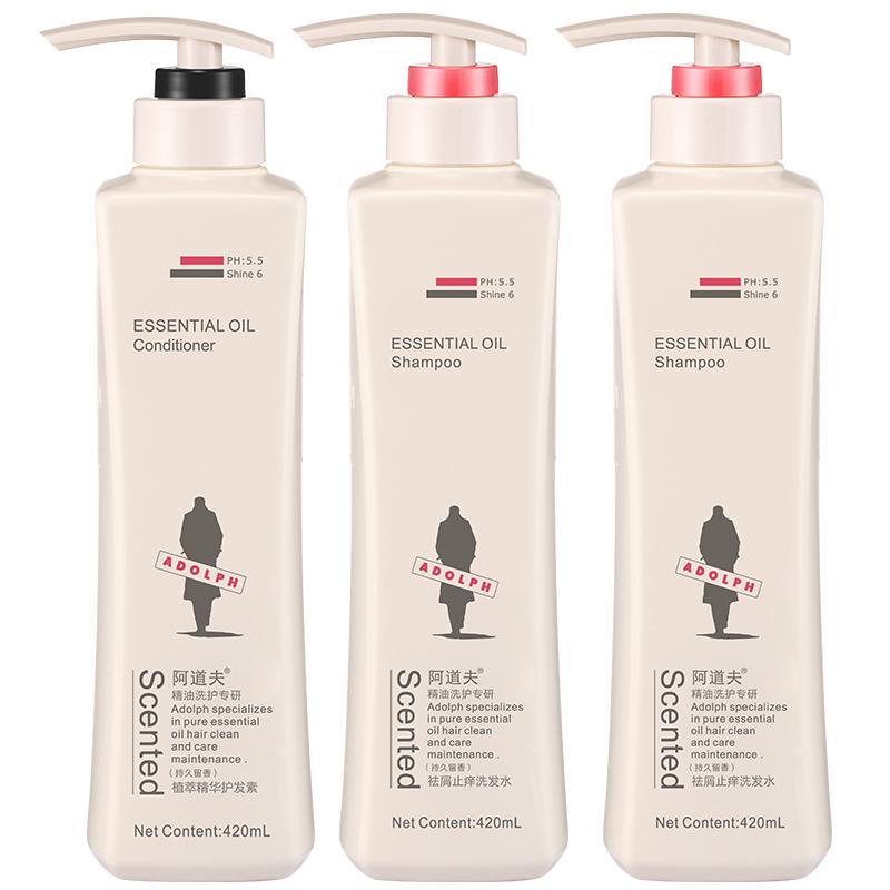 阿道夫(ADOLPH)祛屑止癢洗護組合3件套(洗發水420ml*2+護發素420ml)送旅行裝*3(贈品贈完為止)