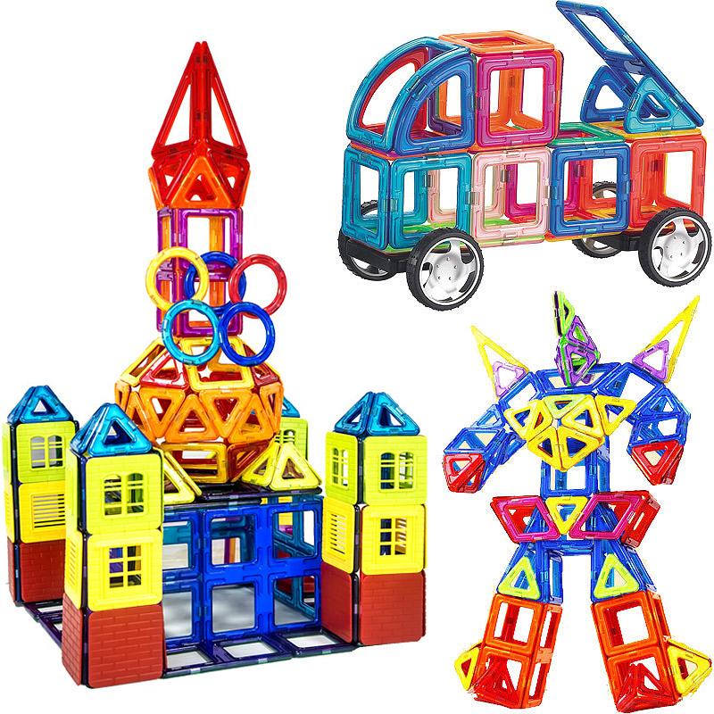 科博(KEBO)228件磁力片积木套装 百变提拉建构磁力棒 哒哒搭魔磁性铁儿童早教玩具 儿童3D立体拼装拼插教具