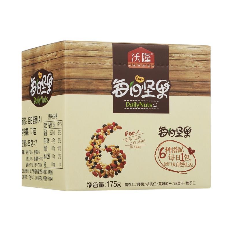 沃隆 每日坚果 休闲零食 坚果炒货 扁桃仁腰果榛子核桃 成人款(25g*7包)175g