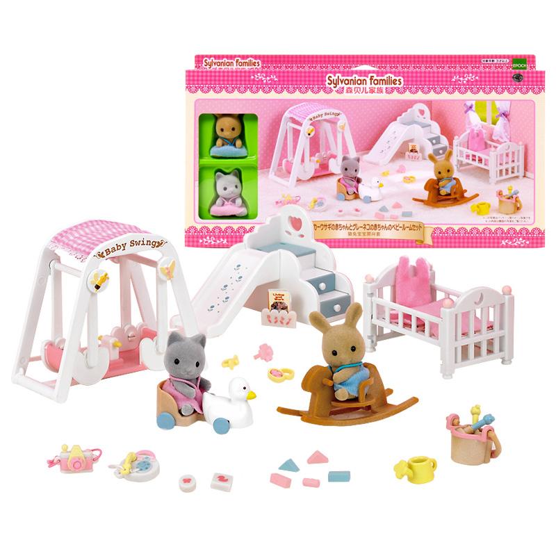 森贝儿家族日本品牌公主玩具女孩娃娃屋仿真森林家族过家家植绒人偶-猫兔宝宝房间套SYFC17058