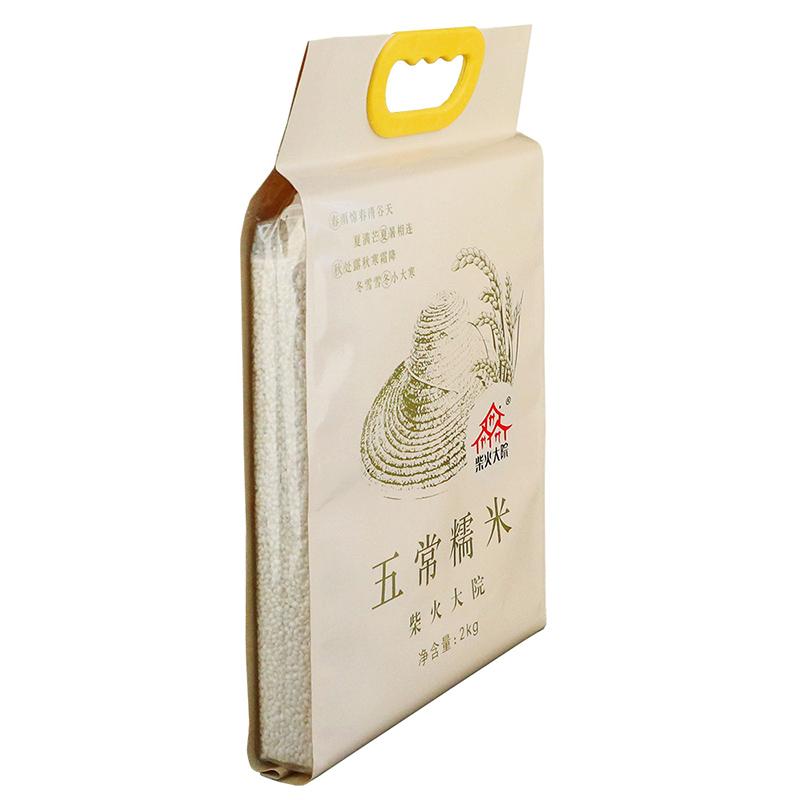 柴火大院 五常糯米 (无添加 江米 黏米 粽子米 东北 五谷 杂粮 真空装 大米 粥米伴侣)2kg