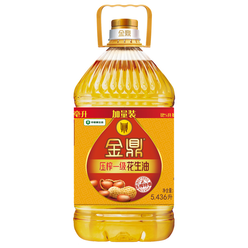 金鼎 純正特香花生油 5.436L 壓榨一級 食用油 責任央企 中儲糧出品
