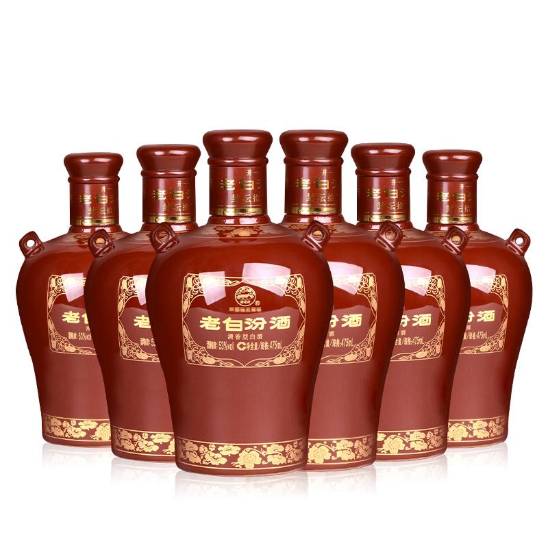 汾酒 老白汾 封壇15 53度 475ml×6瓶 整箱裝 清香型白酒