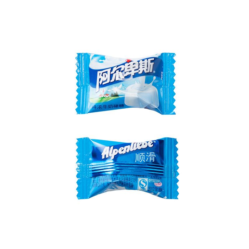 阿尔卑斯牛奶混合硬糖(约250颗)散袋装1kg(源味、草莓、甜橙、葡萄、特浓)婚庆喜糖企业用糖