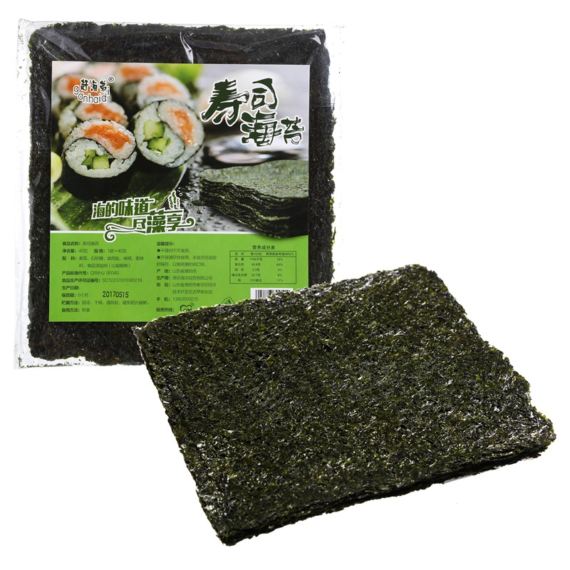 趕海弟 壽司海苔 紫菜包飯專用8-10張海苔大片即食40g