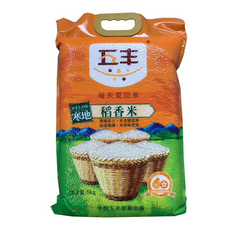 华润 五丰 东北大米  稻花香 寒地稻香米5kg