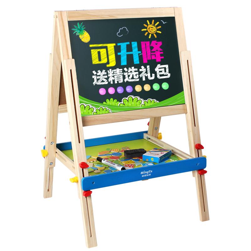 铭塔(MING TA)可升降画板 玩具双面黑板白板磁性写字板绘画工具画架夹支架式