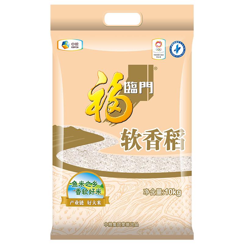 福临门 苏北米 软香稻 大米 中粮出品 10kg