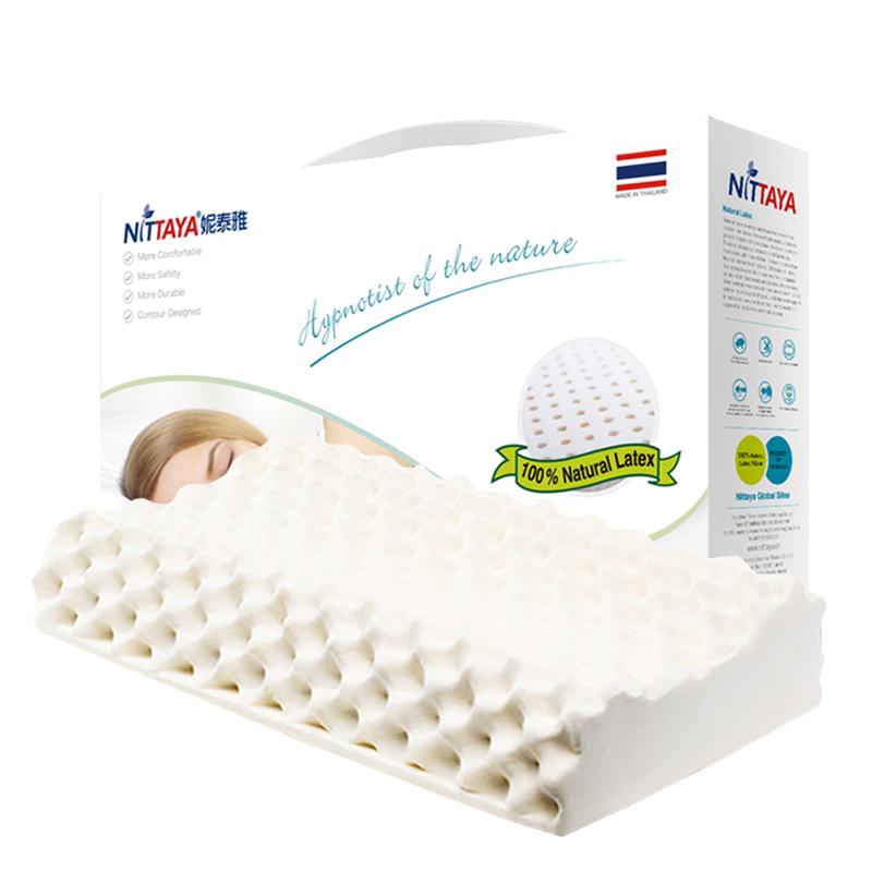 妮泰雅(NITTAYA)泰国原装进口天然乳胶枕头颈椎按摩枕单人枕头枕芯10CM