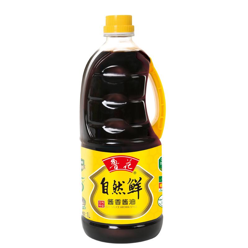 魯花 調味品 生抽醬油 非轉基因 釀造工藝 自然鮮醬油1L