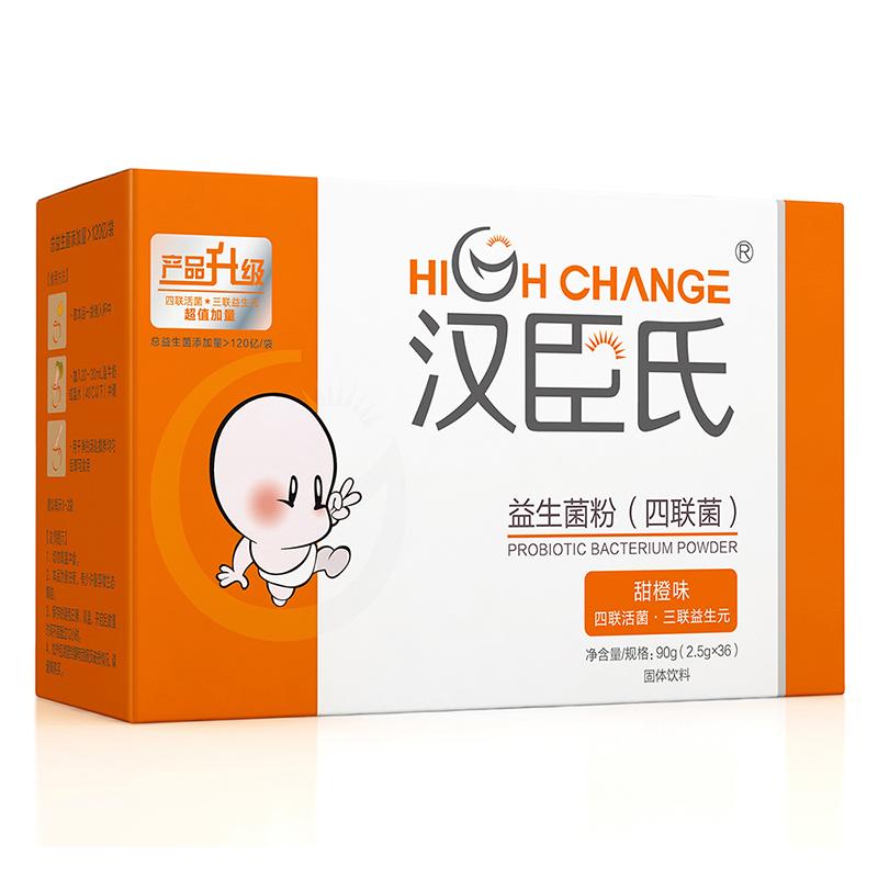 漢臣氏(High Change)益生菌粉(四聯活菌三聯益生菌)甜橙味 2.5g*36袋