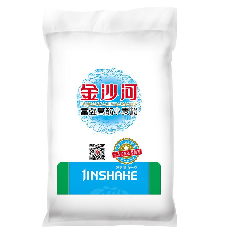 金沙河面粉 富强高筋小麦粉 馒头粉饺子粉 高筋烘焙原料面粉 5KG