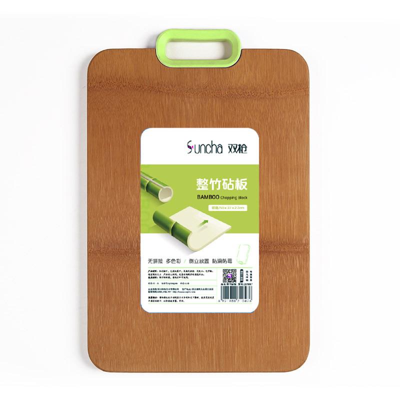 双枪(Suncha)菜板 整竹工艺砧板切菜板 案板面板 刀板 绿色硅胶挂钩 ZB1150