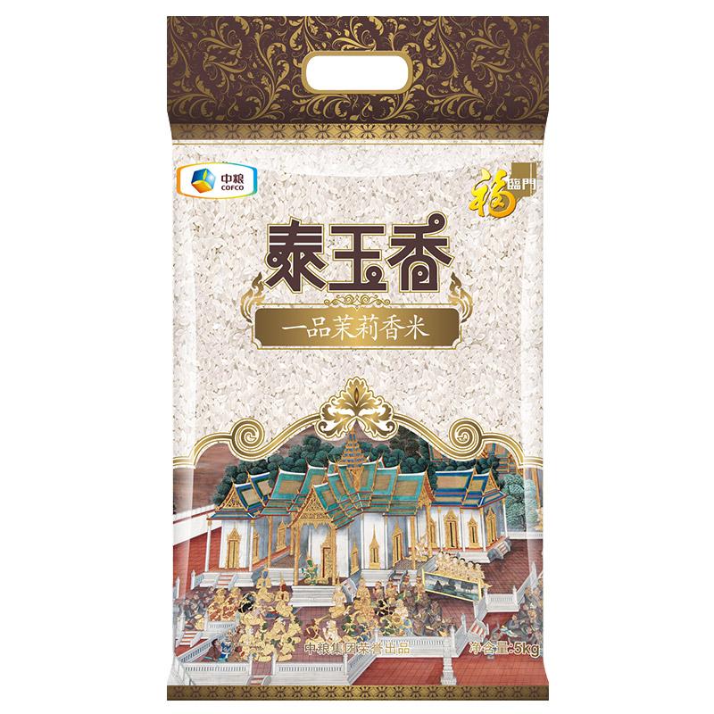 福临门 泰玉香 一品茉莉香米 进口原粮 中粮出品 大米 5kg(包装更新,新老包装随机发放)