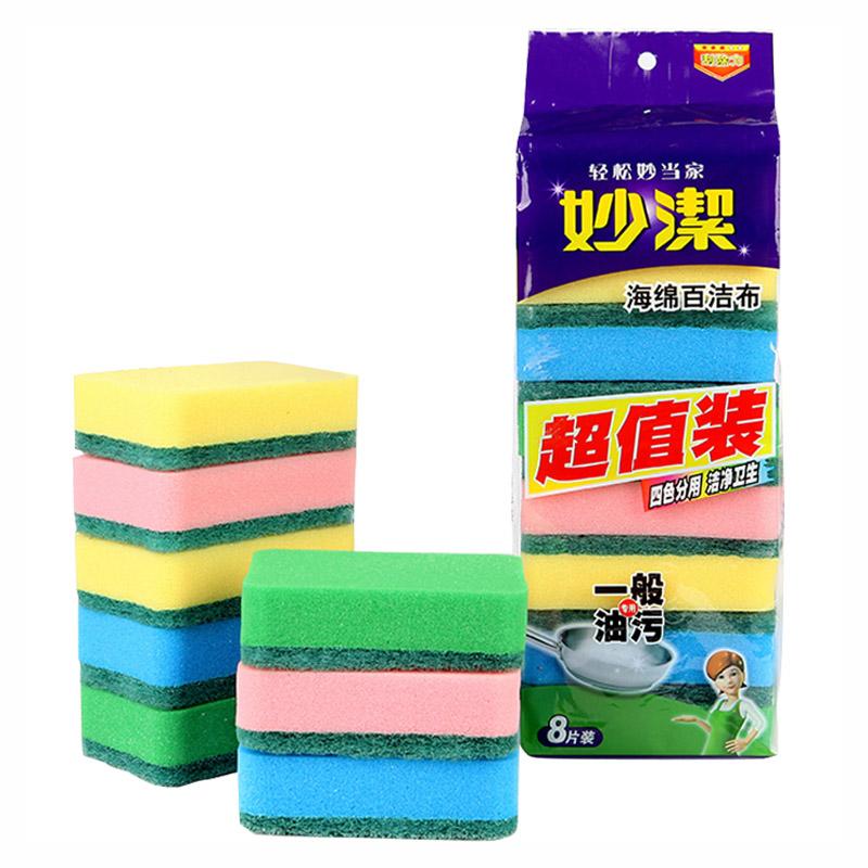 妙潔 海綿百潔布 洗碗棉 一般廚具 四色分用 8片裝