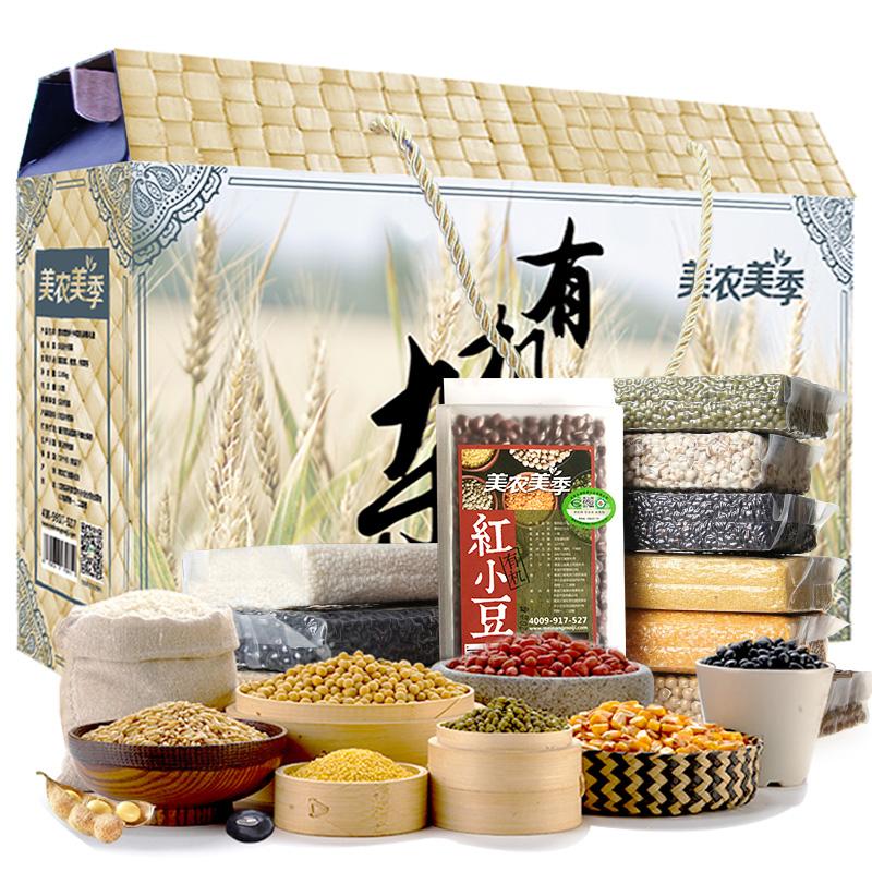 美农美季 东北有机杂粮礼盒10种 五谷杂粮 3.87kg
