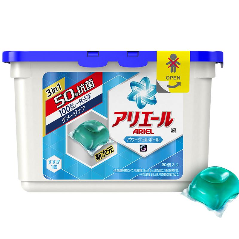 日本進口 碧浪 機洗專用洗衣凝珠 20顆/盒 非洗衣液(新舊包裝隨機發貨)