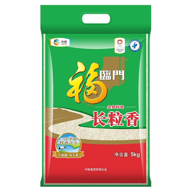 福临门 东北大米 金典特选长粒香 中粮出品 大米 5kg