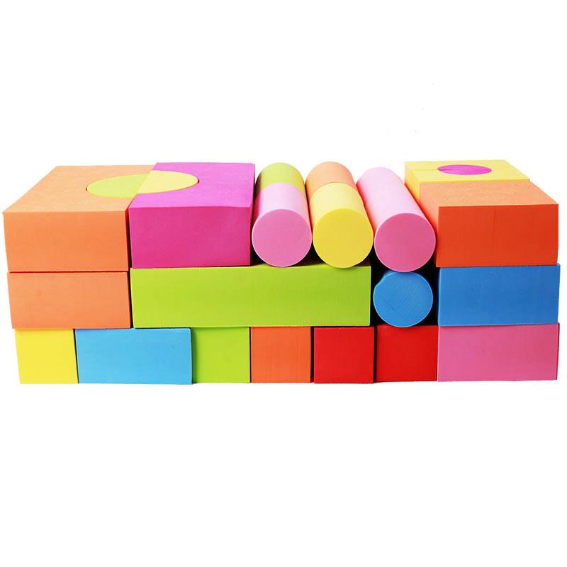 明德EVA积木拼插玩具泡沫积木软体大块早教启蒙益智力3岁儿童礼物 超大号50块-7cm厚YG-6007