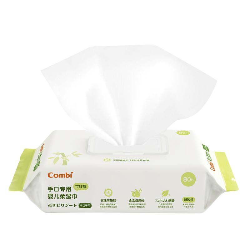 康贝(Combi)728179 Combi手口专用婴儿柔湿巾(竹纤维)(80片*3包)加盖