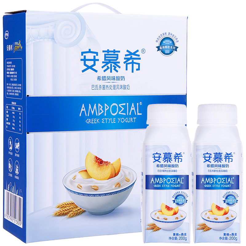 伊利 安慕希希腊风味酸奶 高端颗粒系列 黄桃+燕麦200g*10盒/礼盒装