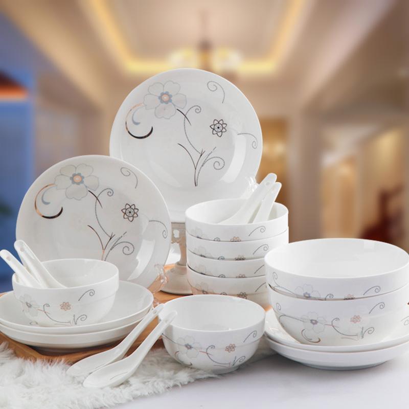 乐享 餐具套装陶瓷碗碟套装20头景德镇骨瓷碗盘白金花语