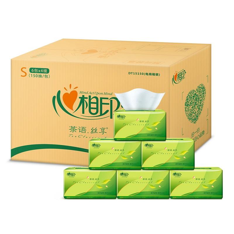 心相印抽纸 面巾纸 茶语系列 软抽3层150抽*24包(小规格)精选(两款包装随机发货)