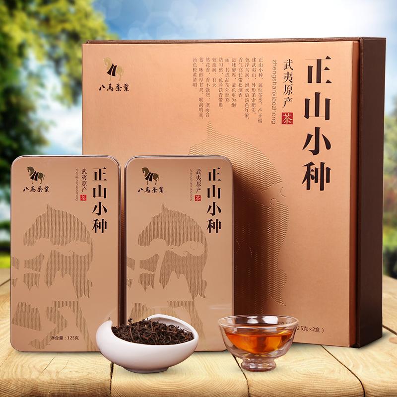 八马茶业 茶叶 红茶 武夷山正山小种 礼盒装 250g