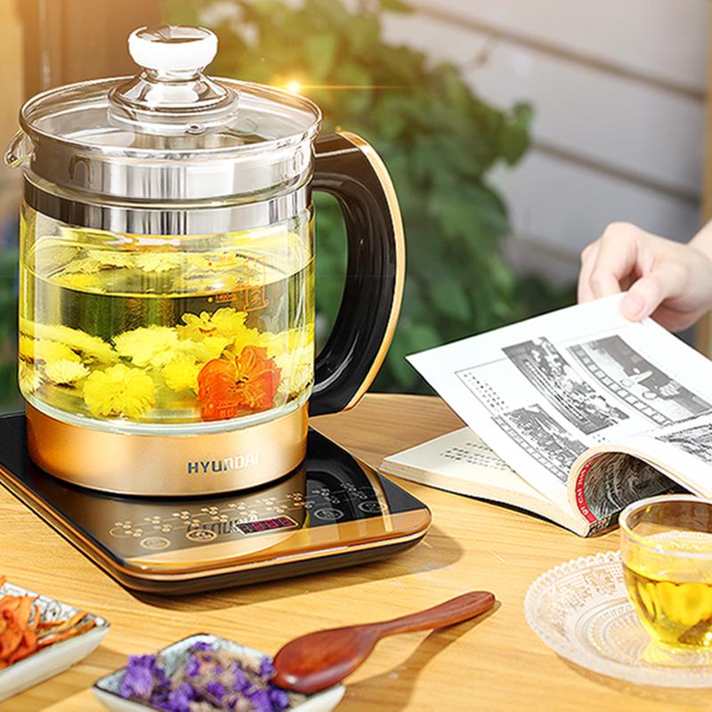 现代(HYUNDAI)养生壶多功能玻璃加厚煮茶器全自动花茶壶BD-YS1802