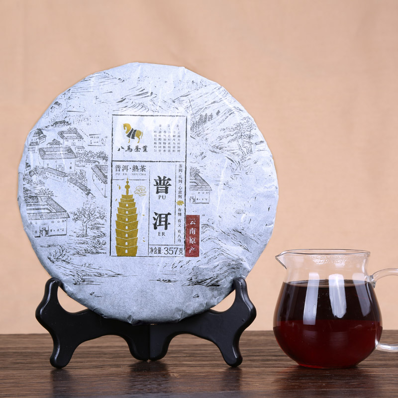 八马茶业 茶叶 黑茶 普洱 熟茶茶饼 357g