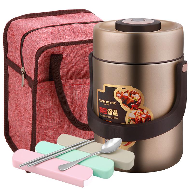 金钥匙(GOLDEN KEY)304保温提锅 2.3L焖烧防溢真空不锈钢饭盒 保温桶(香槟金) GK-MF2300T-G