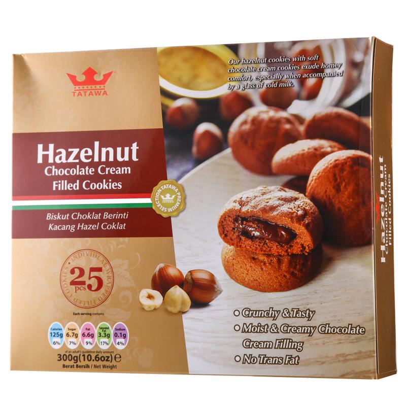 馬來西亞進口 TATAWA  榛果巧克力 軟餡曲奇餅干 夾心餅干 蛋糕糕點 休閑零食 300g/盒