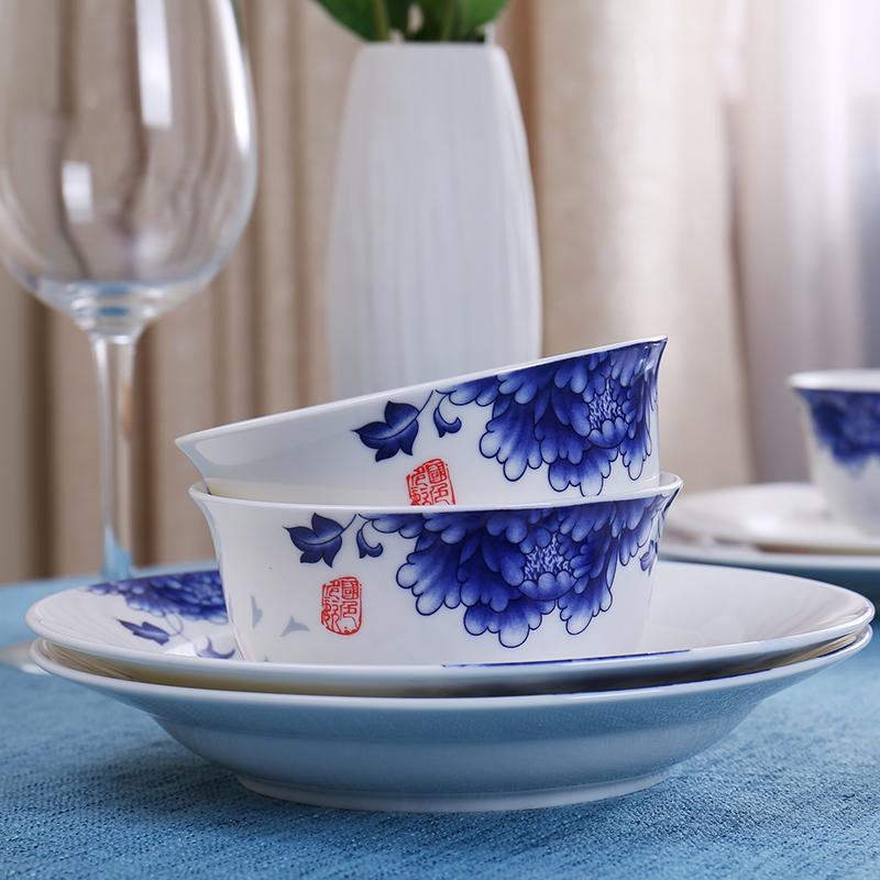 红叶 餐具56头家用碗碟套装骨瓷青釉中?#22871;?#26223;德镇陶瓷 国色
