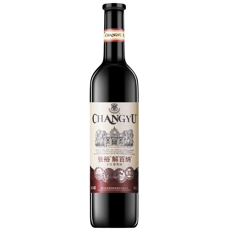 张裕(CHANGYU)红酒 特选级解百纳干红葡萄酒750ml*6瓶整箱装