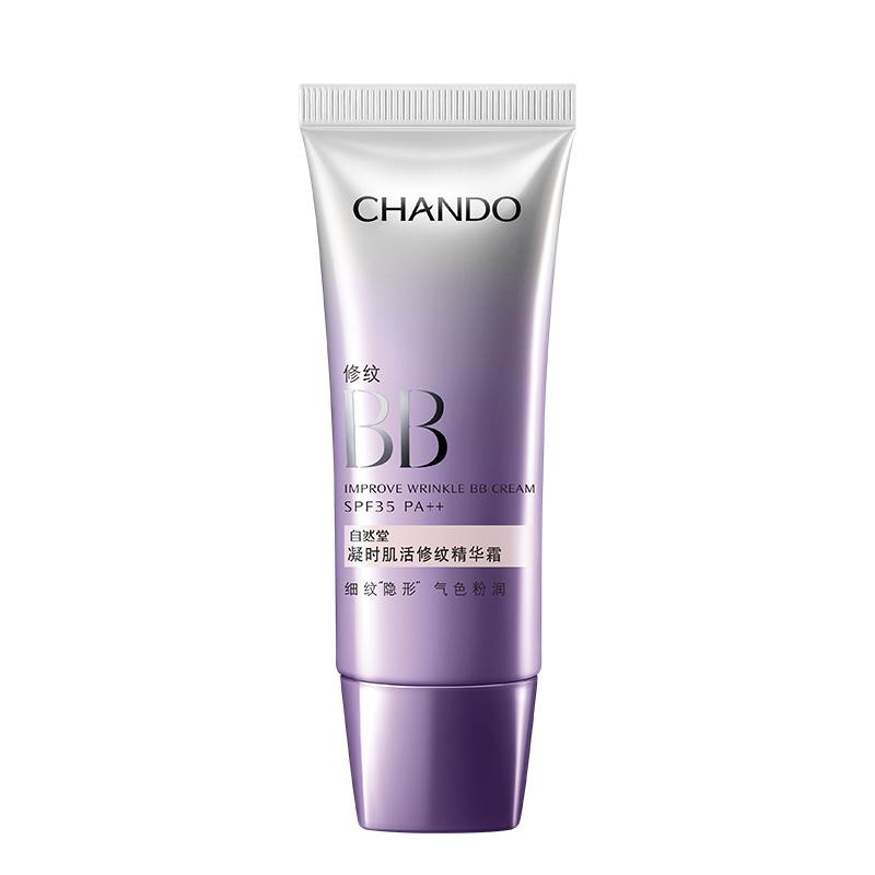 自然堂(CHANDO)凝时肌活修纹精华霜(BB)35g