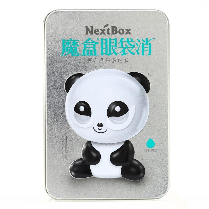 魔盒( NextBox)眼袋消彈力塑形眼貼膜 7對/盒(去眼袋黑眼圈熊貓眼貼去細紋眼霜眼膜貼眼膜)