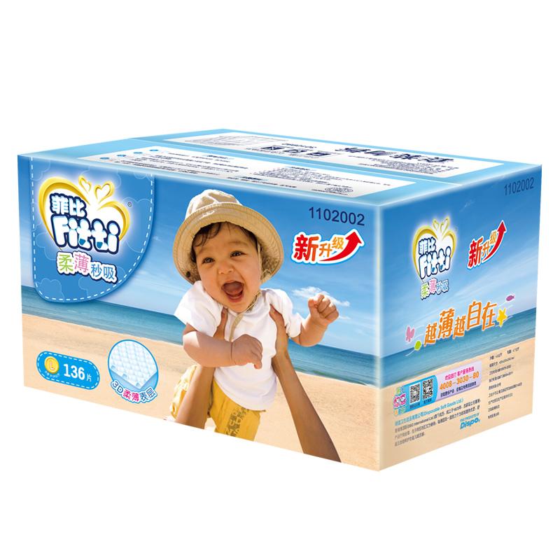 菲比(Fitti)全芯體紙尿褲 大號尿不濕 柔薄秒吸 L136片【9-14KG】