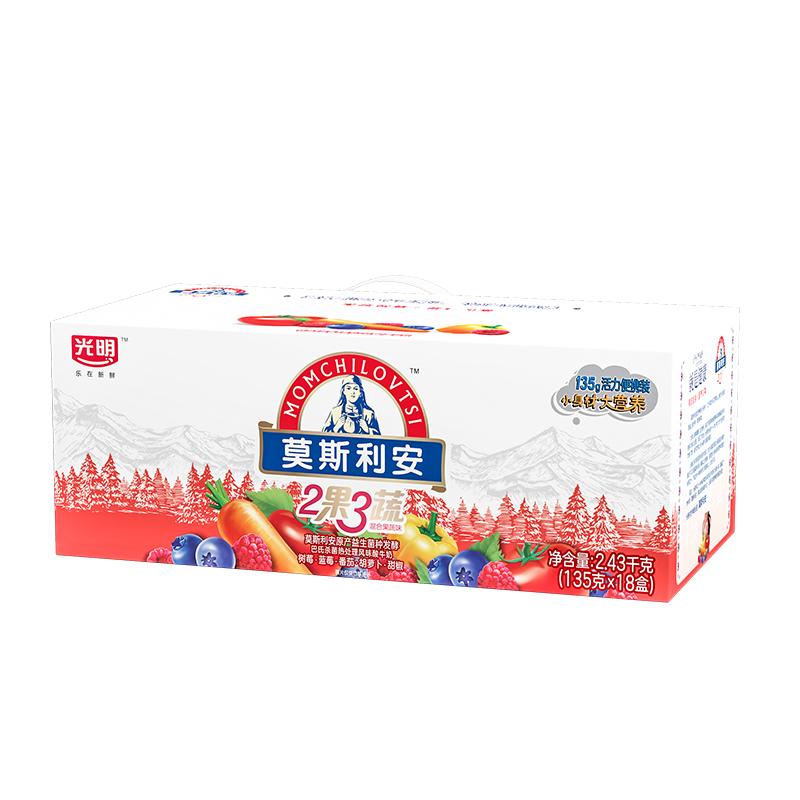 光明 莫斯利安 2果3蔬(紅果)常溫酸奶135g*18盒鉆石裝中華老字號