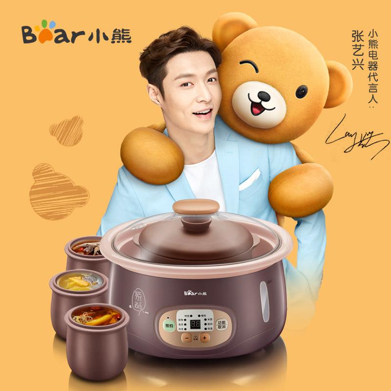 小熊(Bear)电炖锅 电炖盅2.5L 1锅4胆隔水炖紫砂锅汤煮粥锅燕窝DDZ-A25Z1