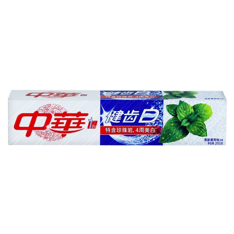 中华(ZHONGHUA)健齿白 清新薄荷牙膏200g