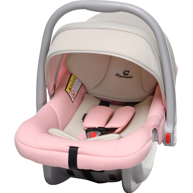 德國怡戈(Ekobebe) 嬰兒提籃式兒童安全座椅EKO-007 適合0-15個月新生兒寶寶汽車車載手提籃 米粉色