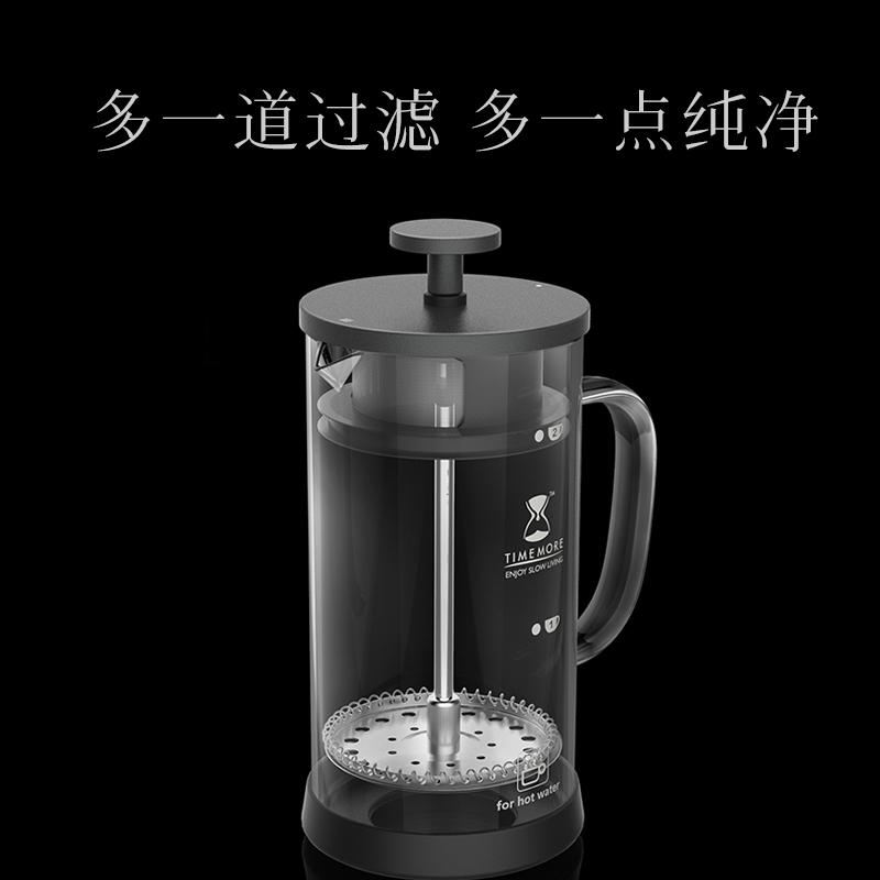泰摩TIMEMORE 3.0家用法压壶咖啡壶 加厚玻璃滤杯双层滤网600ml
